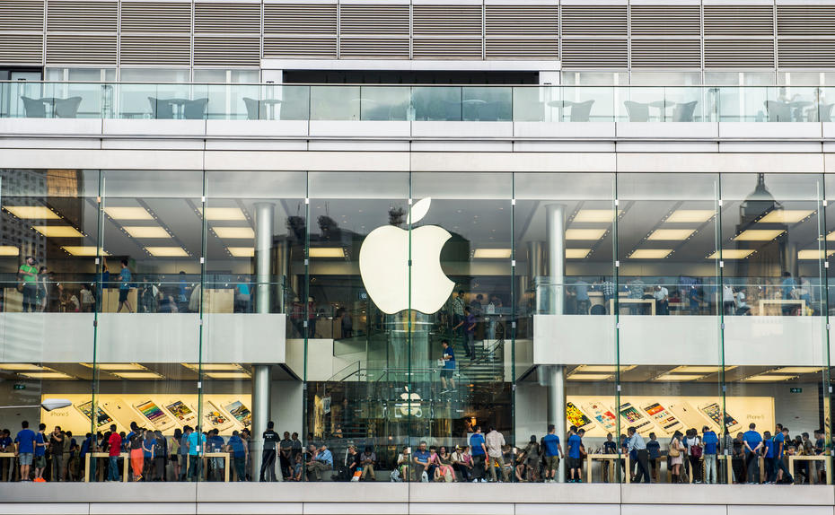 Apple Shop Wien